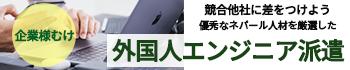 ZINZAI企業向け-バナー